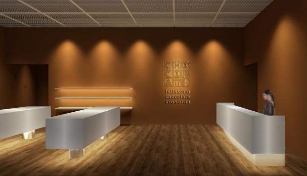 felissimo chocolate museum(フェリシモ チョコレート ミュージアム)公式Webサイト