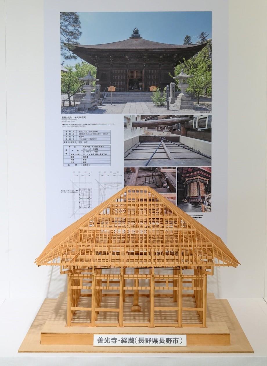 小松マテーレ ファブリックラボラトリー〈fa-bo〉館内展示