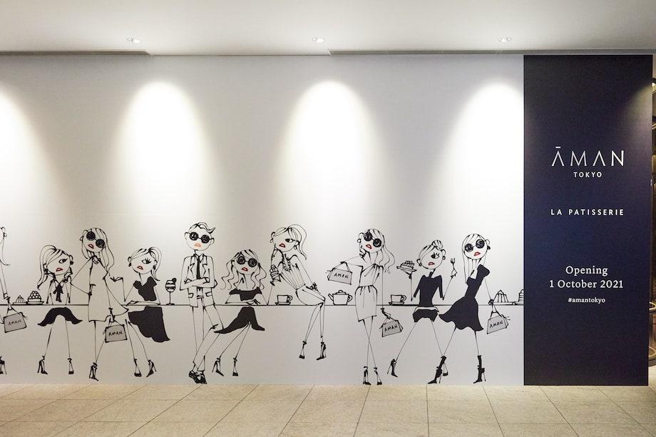 ラ・パティスリー by アマン東京