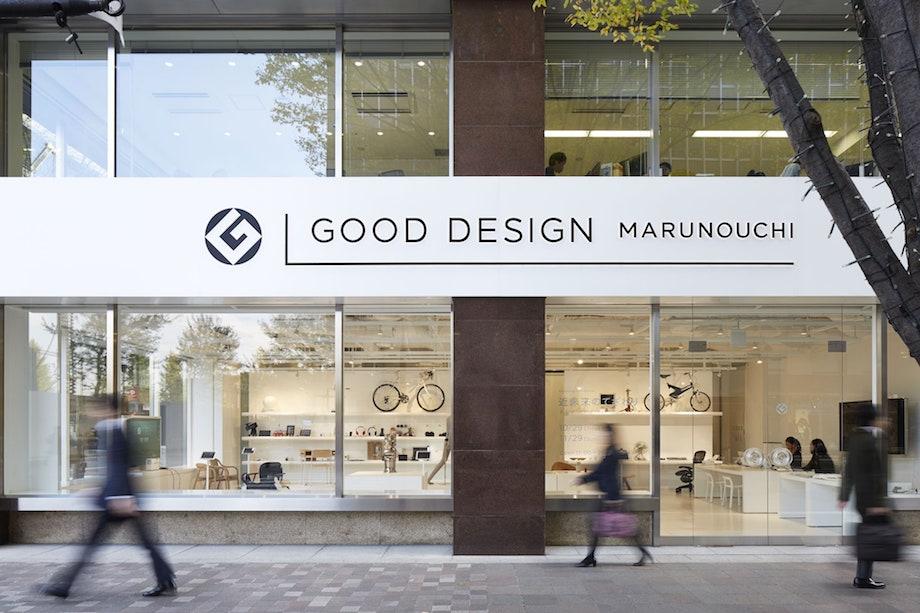 GOOD DESIGN Marunouchi