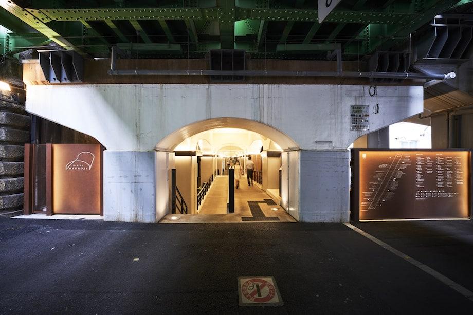 日比谷OKUROJI(オクロジ)